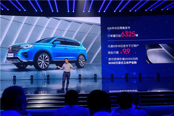 荣威RX5 MAX正式上市  售价10.68万元-17.78万元
