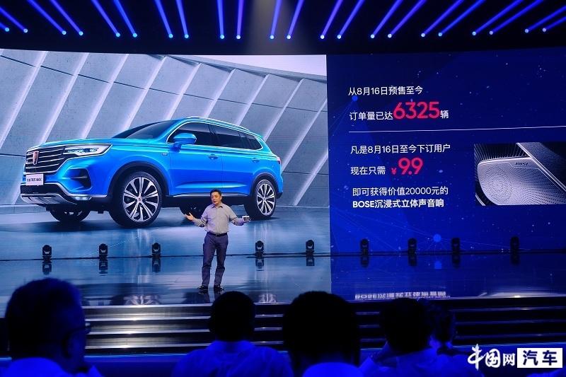 荣威RX5 MAX正式上市 官方指导价11.88-18.98万元