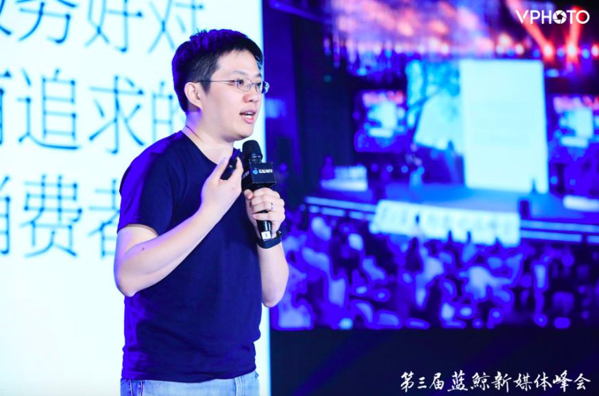 轻芒王俊煜:自媒体做小程序可以让好内容变得更好