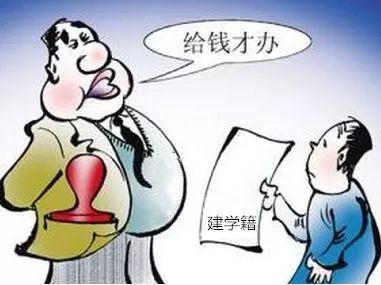 四川理塘法院一法官被指索贿 县委政法委:调查组正调查核实