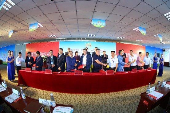 第二届中国(甘肃·民乐)中医药产业博览会圆满收官