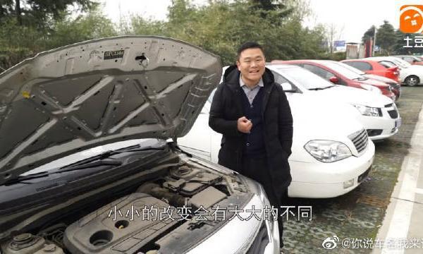 视频:用四万块的眼光来评测试驾二手车悦翔V3,得到意想不到的惊喜。