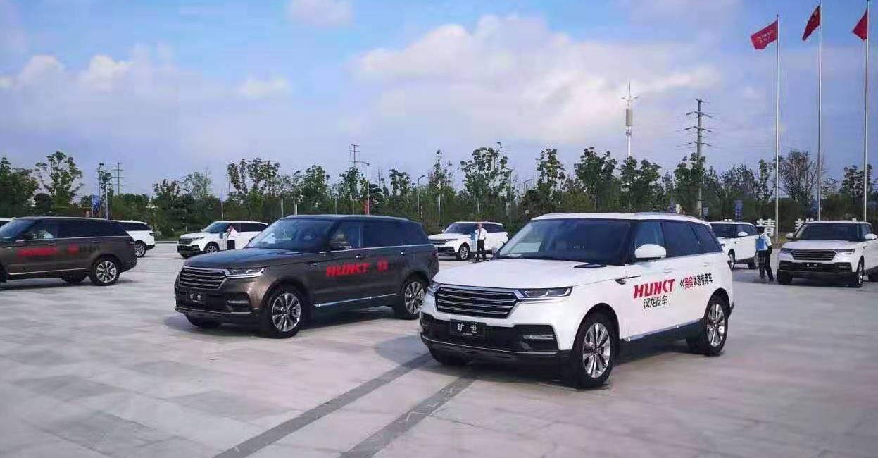 汉龙汽车首款SUV-旷世正式亮相
