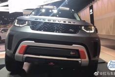 视频:路虎发现SVX 500马力-外部步行-洛杉矶车展