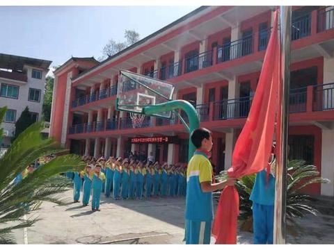 新学期新希望?成就新梦想——思南县大河坝小学开学第一课