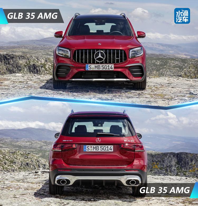 奔驰GLB 35 AMG发布 像极了换代GLK