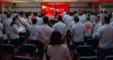 咸阳水务集团高新供水有限公司庆祝新中国成立70周年演讲比赛