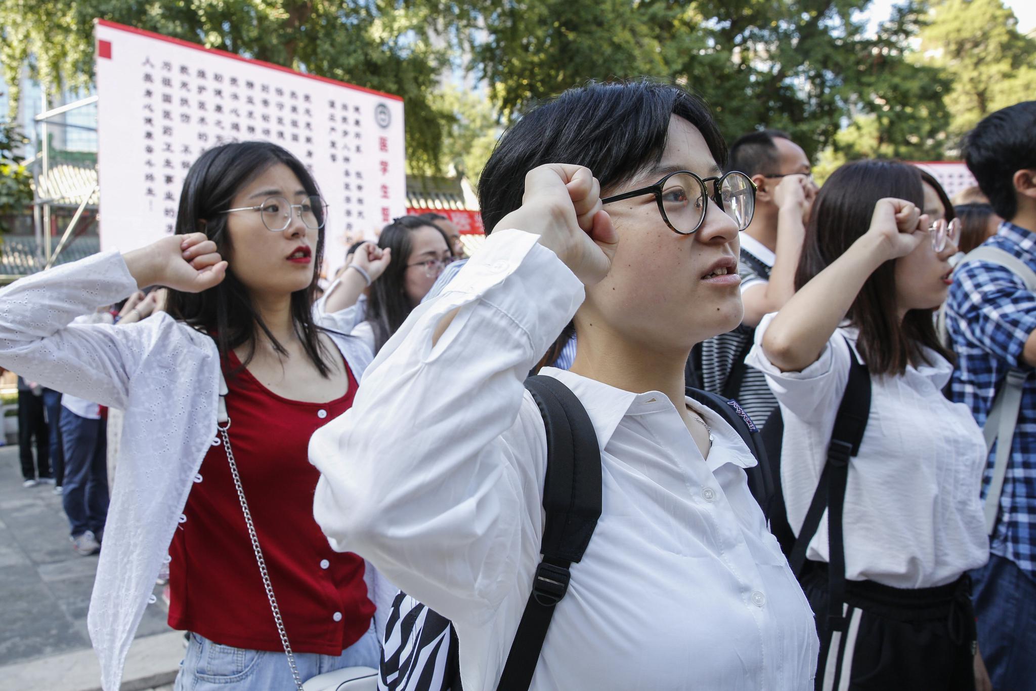 北京协和医学院举行开学典礼