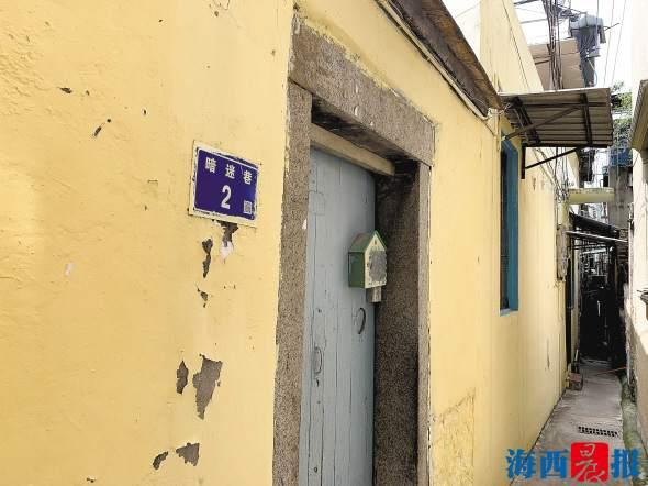 暗迷巷、光彩街、夹舨寮巷……鹭江一条街巷一个故事