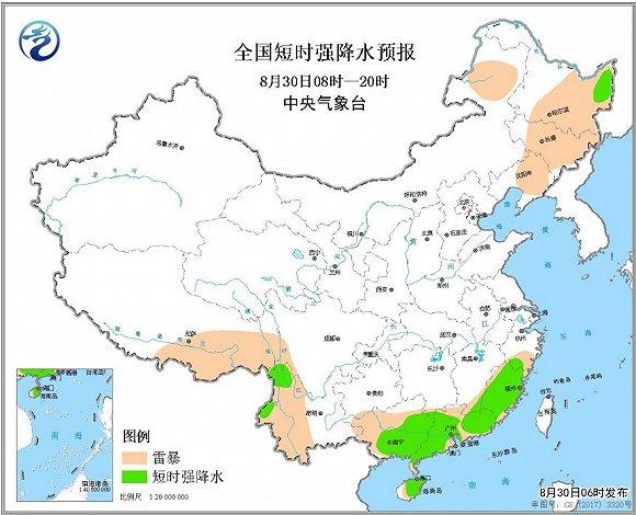 中央气象台:江南华南等地将有强对流天气