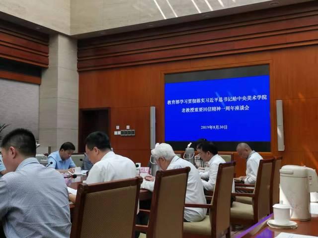 """教育部部长陈宝生:推进学校美育发展,要对症开""""良方"""""""