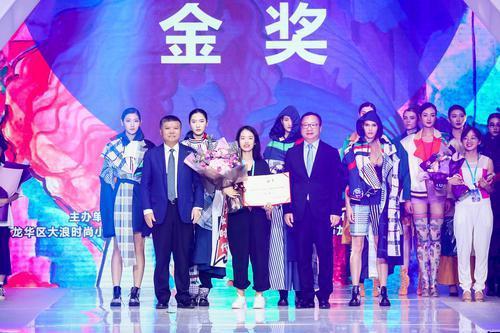 深圳大浪时尚小镇64万元人才奖励补贴助力大赛