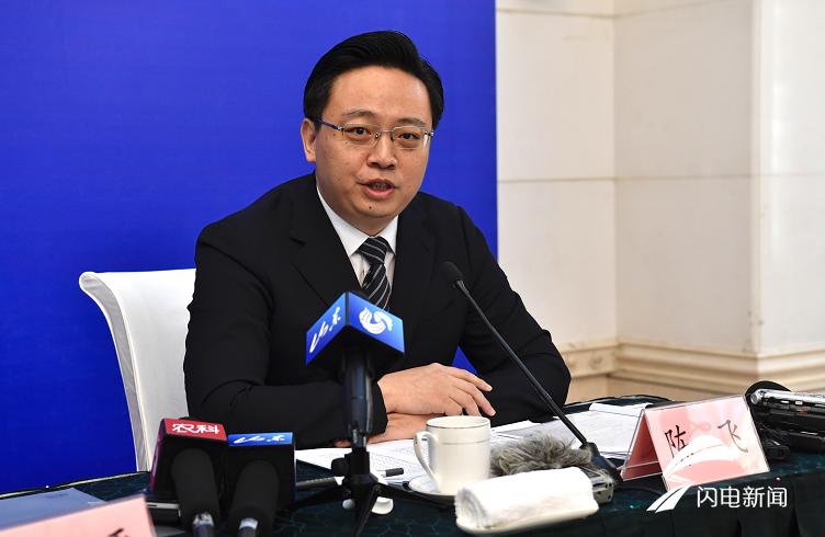 烟台:鼓励符合条件的外国金融机构在自贸试验区设立外商独资银行