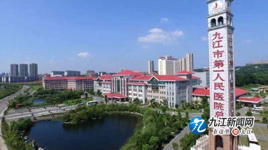 预防院感人人参与——九江市一医院活水院内分泌科在行动