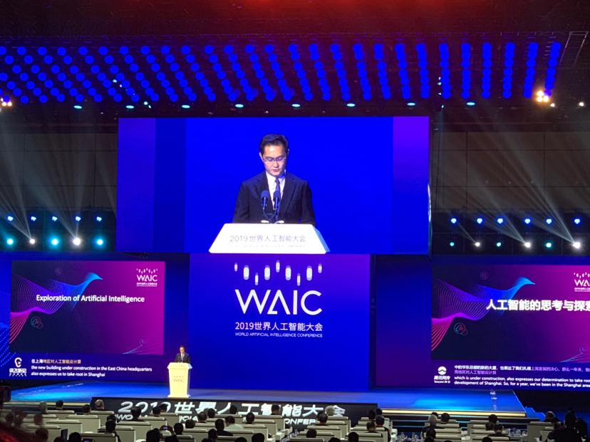 2019世界人工智能大会开幕,马化腾汤晓鸥共谈AI创新发展