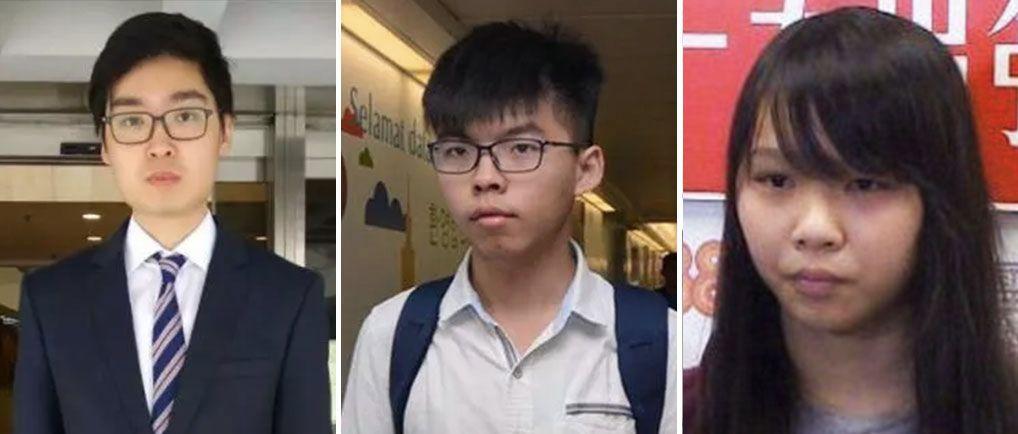 大收网 多名乱港分子被捕黄之锋涉嫌三项罪名