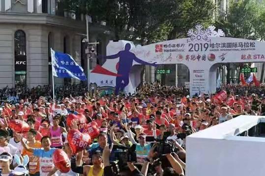 全球举杯 爱上哈尔滨  青岛啤酒闪耀2019哈尔滨国际马拉松