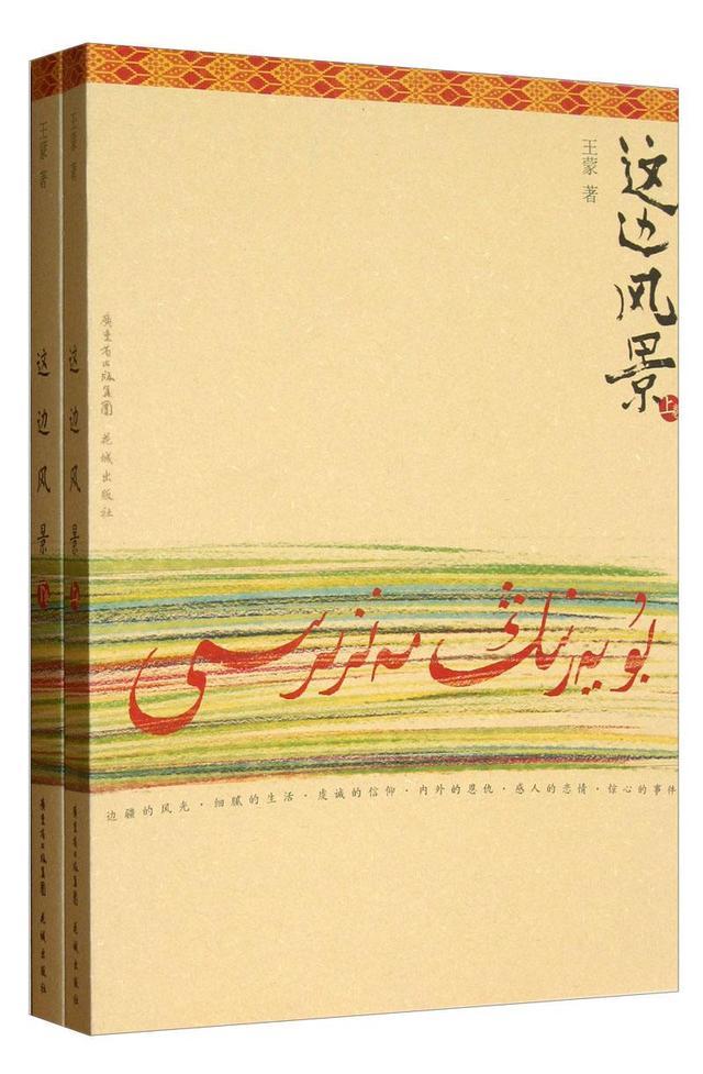 实拍父亲的工作笔记本,颠覆文学史,证明作家陆文夫说的是谎话