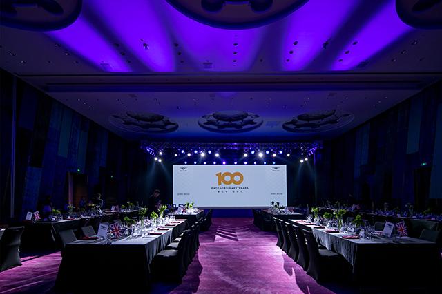 宾利品牌举办百年庆典,开启下一个非凡的全新征程