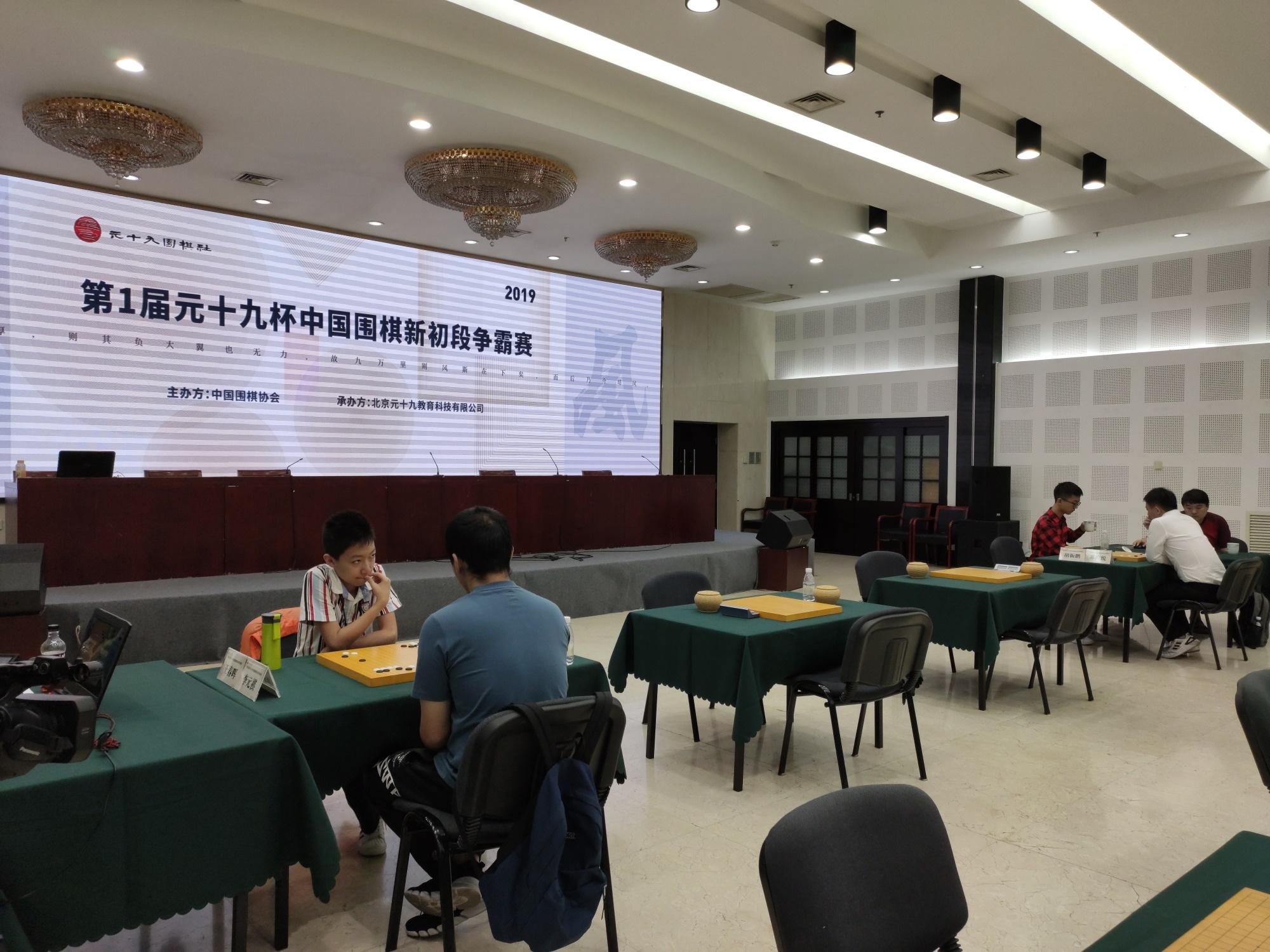 元十九杯成年新初段亮眼 苏广悦李元祺会师决赛