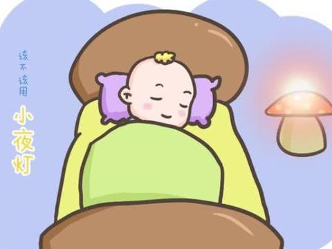 宝宝睡觉的时候小夜灯千万不能用!医生:这种给娃用最合理