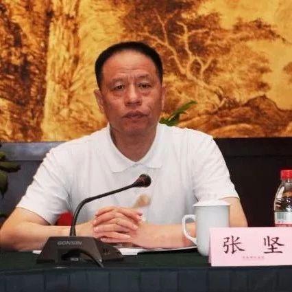 安徽省高级人民法院原院长张坚接受中央纪委国家监委纪律审查和监察调查