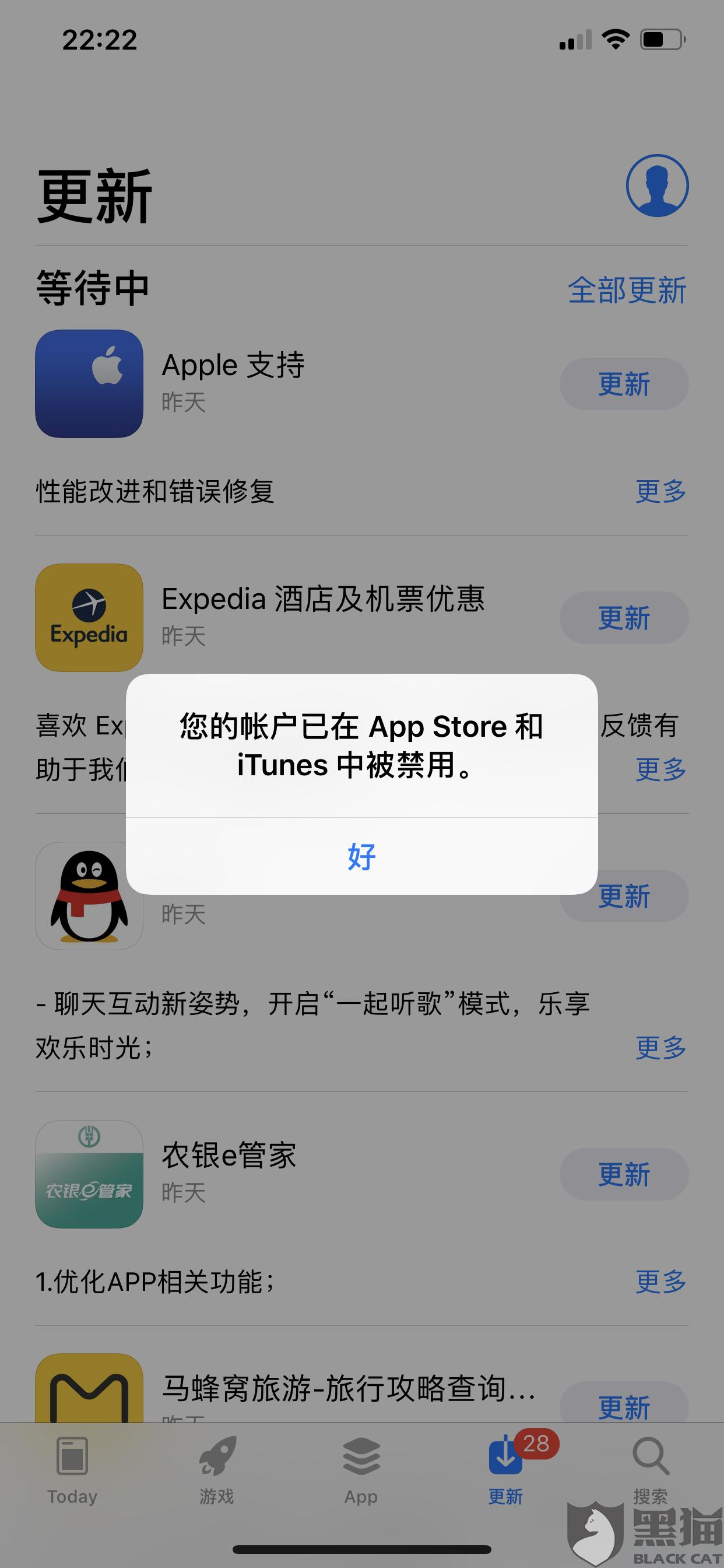 黑猫投诉:4006668***中国苹果itunes账单部门!投诉投诉导致我账号永久被禁