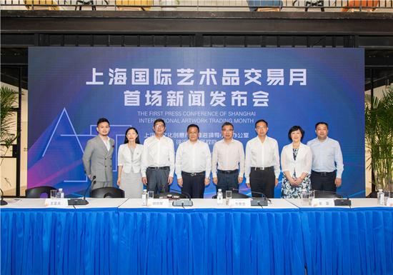 """改善营商环境建设交易中心 """"上海国际艺术品交易月""""11月举行"""