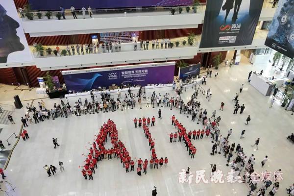 视频 | 在世界人工智能大会,大声说出:我AI你,祖国!