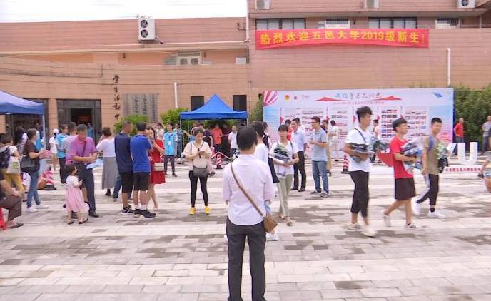 五邑大学和江门职业技术学院分别迎来五千多名新生