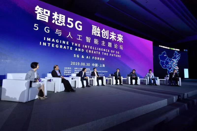 5G+AI将如何改变生活:科学睡眠 无障碍沟通_网上赚钱揭秘