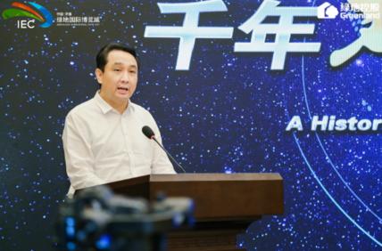 李国祥:先行区坚持高标准规划,蓝绿引领智慧之城