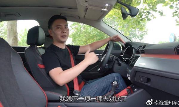 视频:30万豪华紧凑型SUV,两辆车都有自己的优点,Q3和XT4你会选择谁
