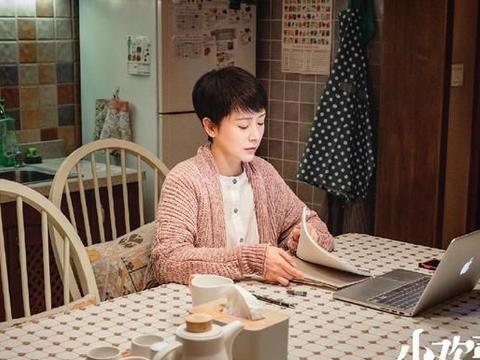 小欢喜:童文洁意外怀孕,季杨杨变身小棉袄,乔卫东再次恋爱