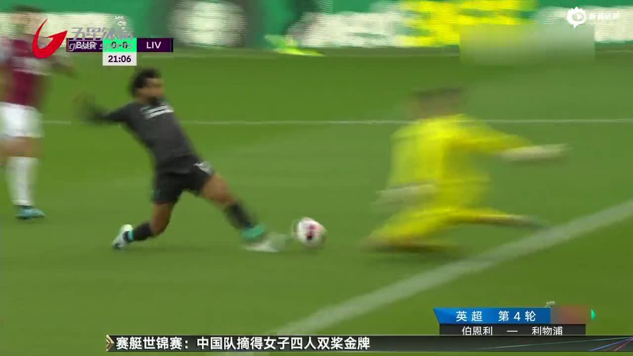 视频-3-0完胜伯恩利 利物浦4连胜继续领跑