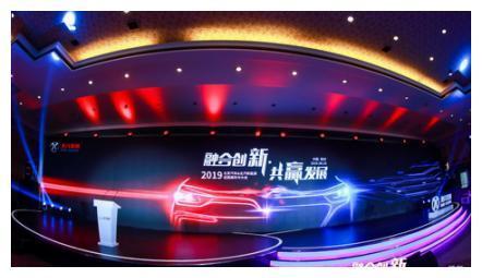 北汽自主经销商大会郑州召开,释放渠道融合信号