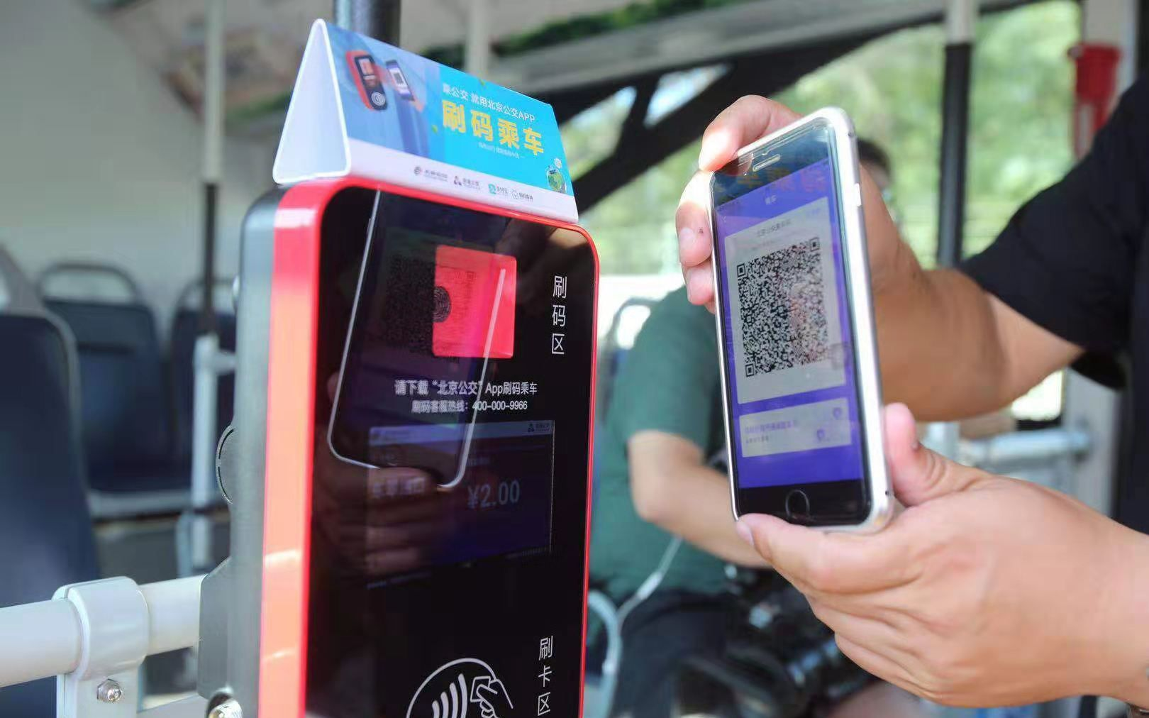 北京公交扫码搭车昔日启用。新京报记者 王贵彬 摄