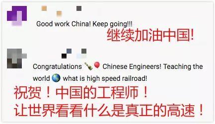 中国高铁为何进步神速?外籍女记者发现了这些秘密