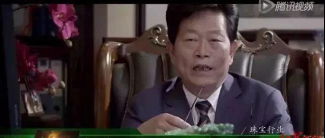发家致富方法_云南首富赵兴龙:成也翡翠 败也翡翠