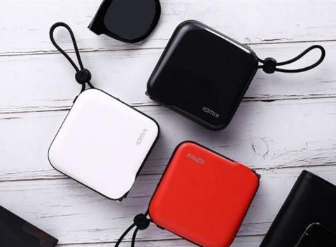 小米有品上架超级旅行充:充电器/充电线/移动电源3合1