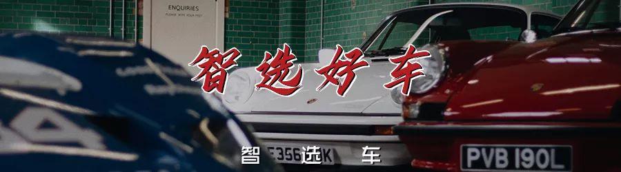 日产奇骏降3万、大众途岳让2万,8款热门紧凑型SUV降价信息汇总