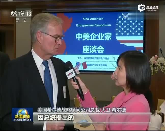 美企业界:中国制造优势明显 离开中国不现实