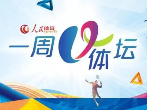 """苏炳添提名田联运动员委员会 科比奥尼尔隔空上演""""相爱相杀"""""""