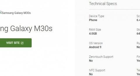 谷歌企业界面意外曝光三星Galaxy M30s