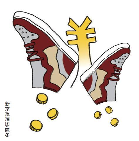 """新京报:""""炒鞋""""价格十天九倍"""