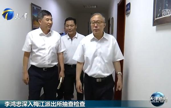李鸿忠深切河西公循分局梅江派出所暗访查抄。视频截图