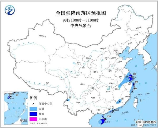 2019手机赚钱游戏_暴雨预警:海南广东等5省市区有暴雨 局地大暴雨