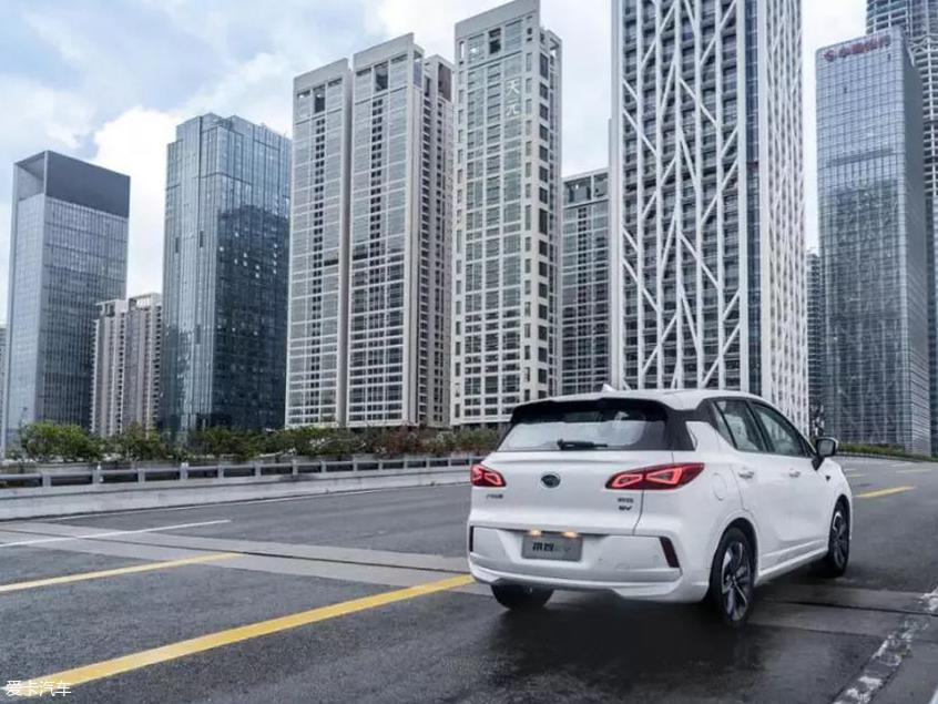 2020款祺智EV正式上市 补贴后12.98万起