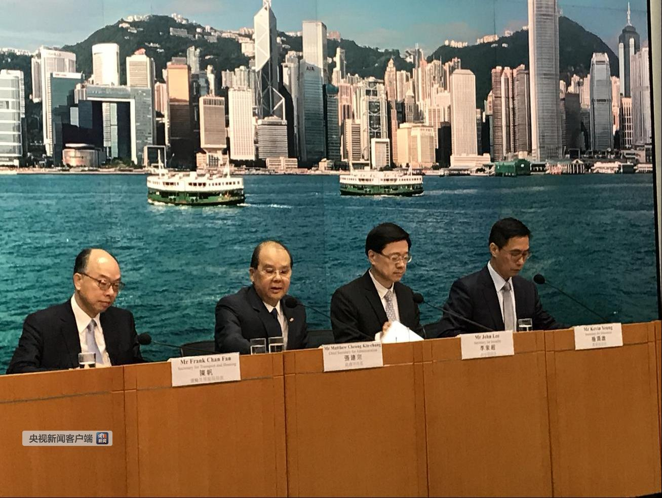 """香港政务司司长张建宗:""""止暴制乱""""是当务之急"""
