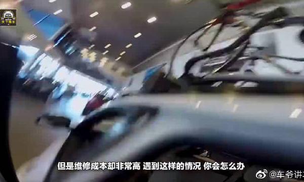 视频:混动版卡罗拉因车祸损坏严重,车主2万出售,你觉得值吗?-汽车
